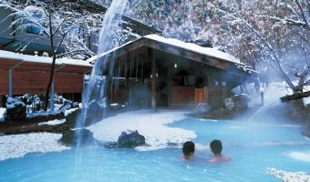 Experience The Onsen: Hot Spring In Japan
